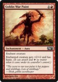 ゴブリンの戦化粧/Goblin War Paint [M12‐ENC]