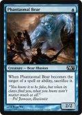 幻影の熊/Phantasmal Bear [M12‐ENC]