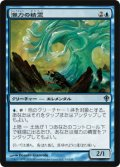 【FOIL】潮力の精霊/Tideforce Elemental [WWK-JPU]