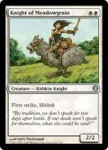 メドウグレインの騎士/Knight of Meadowgrain [KvD-ENU]
