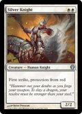 銀騎士/Silver Knight [KvD-ENU]