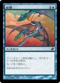 排撃/Repulse [JvC-JPC]