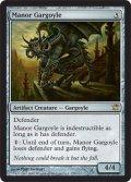 【FOIL】荘園のガーゴイル/Manor Gargoyle [ISD-ENR]