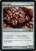 【FOIL】巨大戦車/Juggernaut [M11‐JPU]