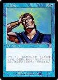 心霊破/Psionic Blast [TSP-JPT]