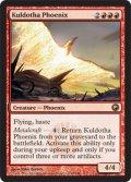 カルドーサのフェニックス/Kuldotha Phoenix [SOM-ENR]