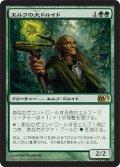 エルフの大ドルイド/Elvish Archdruid [M12-JPR]