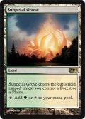 陽花弁の木立ち/Sunpetal Grove [M12-ENR]