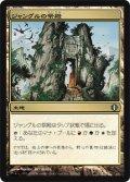 ジャングルの祭殿/Jungle Shrine [ALA-JPU]