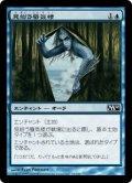見紛う蜃気楼/Convincing Mirage [M10-JPC]
